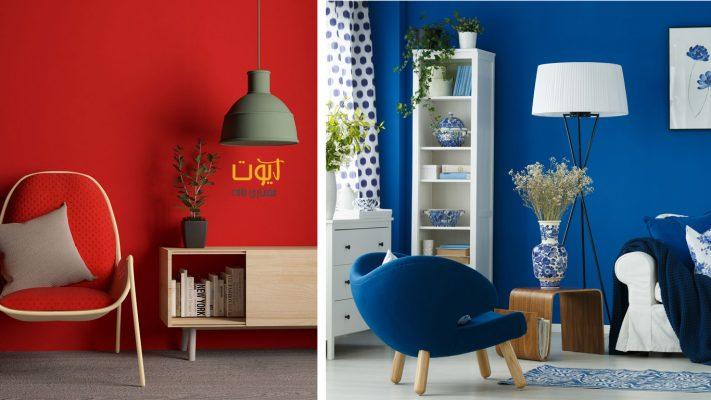 مدل های جدید دکوراسیون داخلی منزل 2020,رنگ های دکوراسیون داخلی 2020