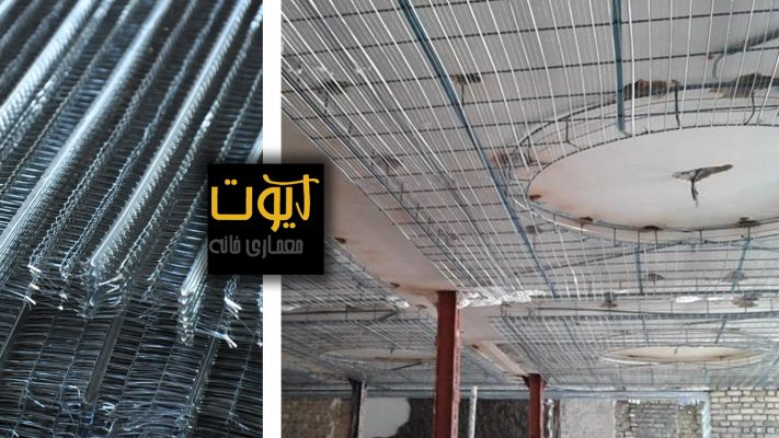 سقف کاذب رابیتس در دکوراسیون خانه