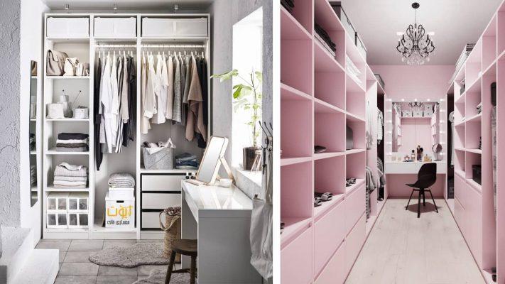 طراحی اتاق لباس در خانه